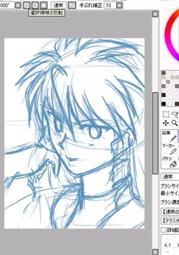 Ichigaya_book