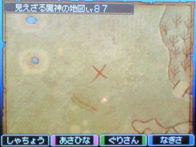 Map_masayuki