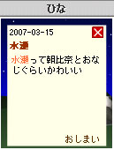 Pet_hikaku