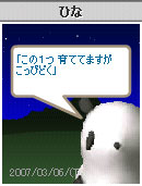 Pet_senryu