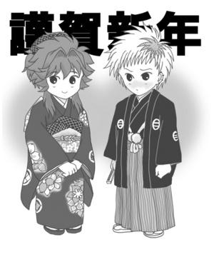 Asahin_newyear_1